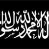 Calanka Madow ee Alshabaab|Bilaal