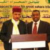 Tripoli: Shirkii Ururada arimaha bulshada dalalka Greate Sahra oo arimaha somalia lagu falan qeeyay