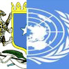 Somalia: $7 million has been allocated for advertising and publicizing the draft constitution