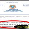 DFKMG oo Shirka Istanbul ka sheegtay in Badda Soomaaliya aysan hore u cabbirnayn