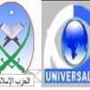 Xisbul Islaam oo amray in la xiro Xarumaha TV-ga Universal ee Soomaaliya