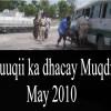 Warbixin dheeraad oo ku saabsan Xasuuqyada Ciidamada AMISOM ka geystaan Magaalada Muqdisho