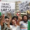 Banaanbaxayaal Careysan oo Israel kala mid dhigey Burcad Badeeda Somalida
