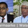 DFKMG: ku dhawaaqid gole wasiiro gaaraya 39