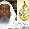 Warqad loo tiiriyay in Sheikh Umal uu beeniyey Warkii Aljazeera oo….