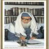 AL-Callaamah AL-Shiikh Abuu AL-Xasan AL-Nadawi (1)!!!