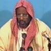 Sheikh Cumar Faaruuq oo ku  Geeriyooday Sacuudiga