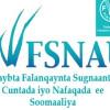 Somaliya: Saameynta Abaaraha oo sii kordheysa ka dib markii ay roobabkii ay dib u dhaceen