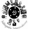 Sannad Guuradii 68aad ee Halgankii XIsbigii SYL – 15 May 1943