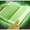 sideen u fahamnaa Quraanka? Q: 12aad
