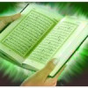 Sideen u Fahamnaa Quraanka? Q: 25aad