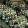 Waftigii DFKMG oo ka midnoqday 27 dal oo ka dareeray Khudbadii Madaxweynaha Iiraan ee UN-ka
