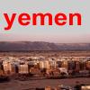 Qorshaha qorsoon ee Yemen qaybtii sadexaad