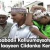 Militariga Kenya ayaa 7 Kalluumaysato reer Kenya ah ku diley aagga badda ee ku dhaw Raas kambooni