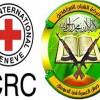 Xarakada Shabaab oo Hayadda ICRC ka Mamnuucdey in ay ka Shaqeeyaan Deegaanada ay ka Taliyaan