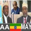 Shiikh Shariif :Ciidamada Itoobiya iyo Kenya Haa Cabdi Qaasim : Ciidamada Itoobiya iyo Kenya Maya