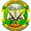 Xarakada Shabaab oo Iclaamisey Dagaal ka Dhan ah Ciidamada Jabuuti