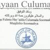 Bayaanka Hay'adda Culumada oo ku aadan Xulidda Xubnaha Baarlamaanka
