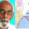 Prof. Jawaari: Baarlamaanka Cusub Waxay dib u eegis ku samaynaaya Dastuurka KMG, qodobadiisana wax ka bedelayaan….