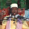 Daawo Q-2aad Video ay ku qiranayaan kuwii wax ka fuliyey Dilkii Dr. Axmed Xaaji Cabdirahman