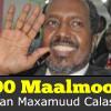 Boqolkii Maalmood ee Dowladda oo uga Dhamaatey Magacaabis: 10kii September – 19ka December 2012