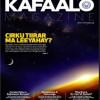 Kafaalo Magazine-2013 oo Soo Baxay
