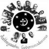 Sannad Guuradii 70aad ee Halgankii Xisbigii S.Y.L 15 May 1943