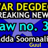 Xukuumadda Soomaaliya oo Aqbashay Sharciga Badda Soomaaliya ee Law no. 37