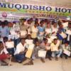 Machadka Somali Computer Institute (SOCOMIN) ee Barashada Computerka oo ay ka Qalin Jabiyeen Dafcadii 38 aad