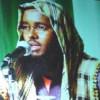 Maraykanka: Sheikh Maxamed khadar oo lagu xakumay 13 sano