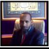 Noolasha wadanka Qatar
