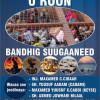 Bandhig suugaaneed lagu qabanayo UK, Axad June 1, 2014 – xaggee, goorma… eeg ogeysiiska…