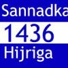 Sannadka Cusub ee Hijriyadda 1436