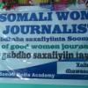 War-Saxaafadeed ka soo Baxay Xafiiska Ururka Haweenka Saxafiyiinta Soomaaliyeed  (SWJ.
