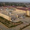 Isbitaalka Digfeer oo loo bixiyey Rajab Dayib Ordogan Hospital