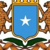 DFS oo Hague u gudbisay dacwad ka dhan ah Kenya kuna saabsan soohdinta badda ee Soomaaliya iyo Kenya