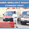 Aamin Ambulance waxay u Baahan tahay