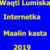 Immisa Saacadood ayaa Maalintii Kaaga Luma Internetka?